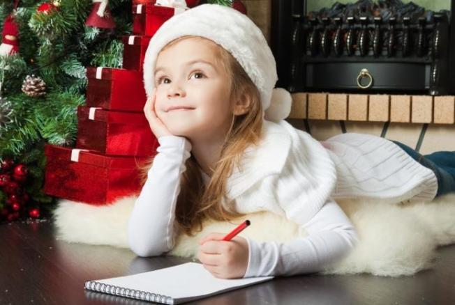 60dac87844687b6 BB.lv: Письмо ангелу, притча и мечты в стихах…
