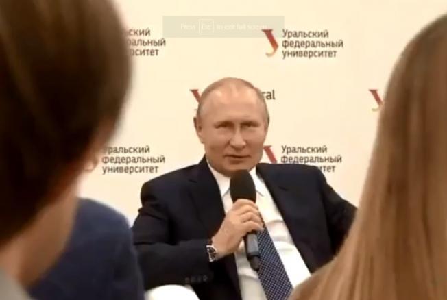 Путин Рассказал Анекдот Про Бабушку