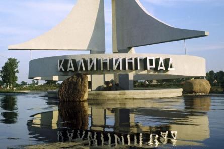 РФприоткрыла границы: латвийцы илитовцы рванули за«сладкими» ценами