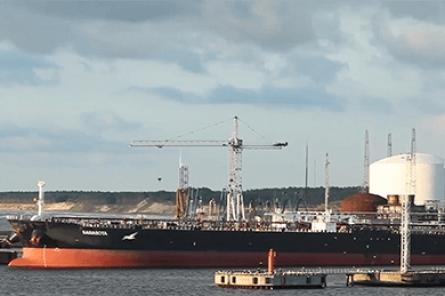 Латвийская ассоциация портов будет ликвидирована