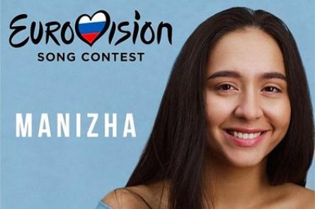 Певица Manizha поедет на «Евровидение» от России (ВИДЕО)