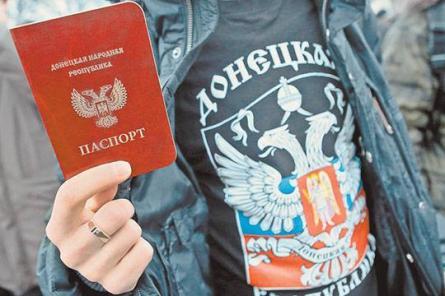 В Киеве придумали, как помешать выдаче российских паспортов в Донбассе