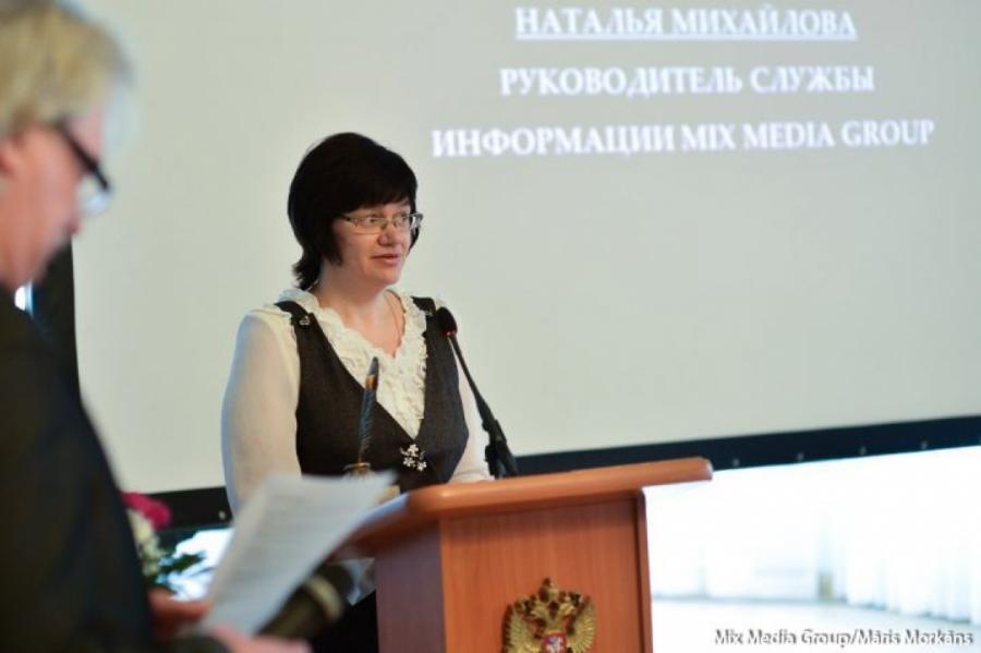 Главный редактор радио Baltkom ипортала Mixnews.lv Наталья Михайлова.