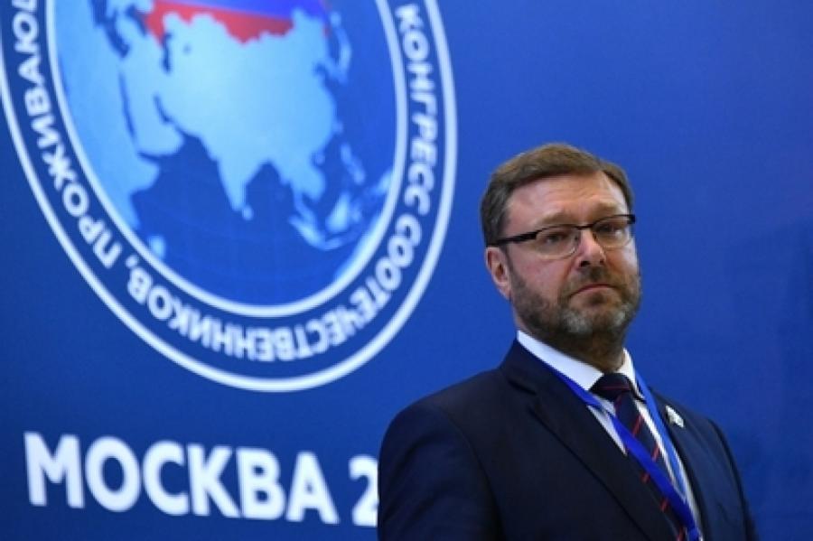 Константин Косачев Фото: Максим Блинов/ РИА Новости