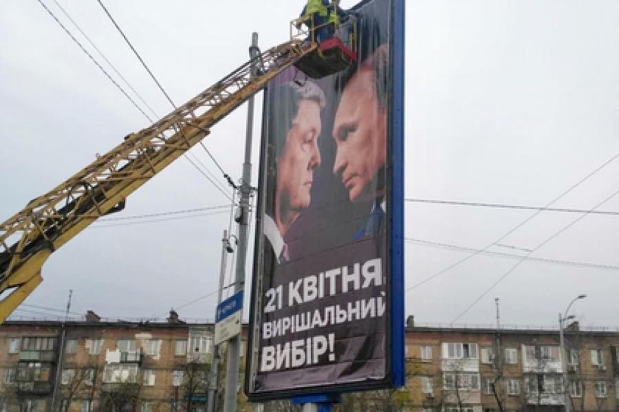 Фото: страница Igor Feshchenko вFacebook