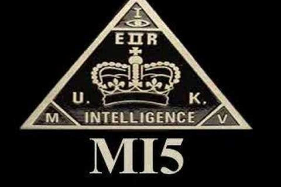 Британская разведка МИ-5