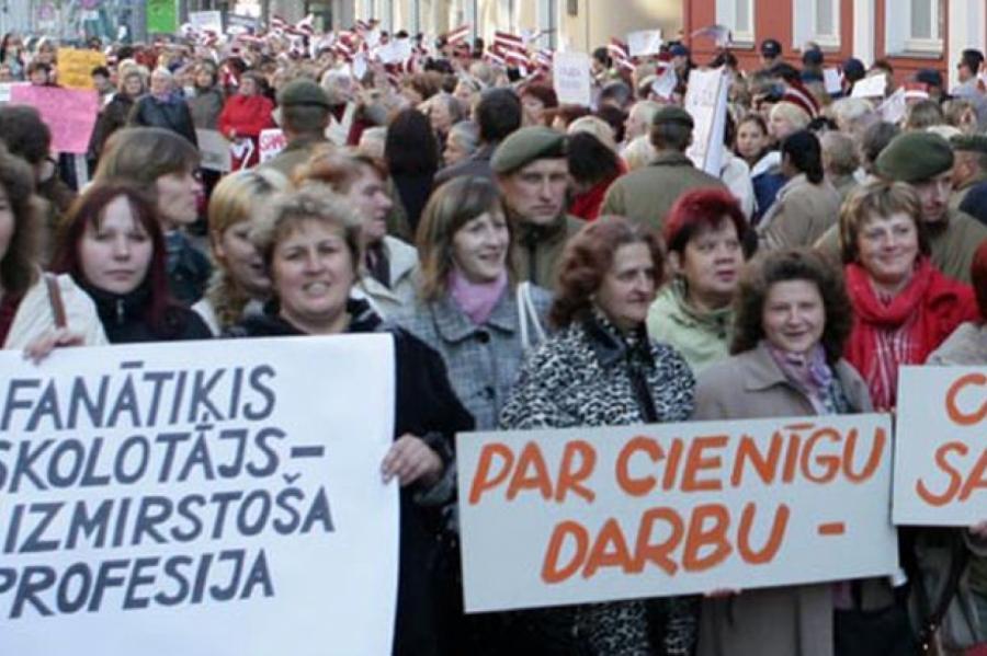 Вшкольном образовании Латвии назрел кризис, фото LETA