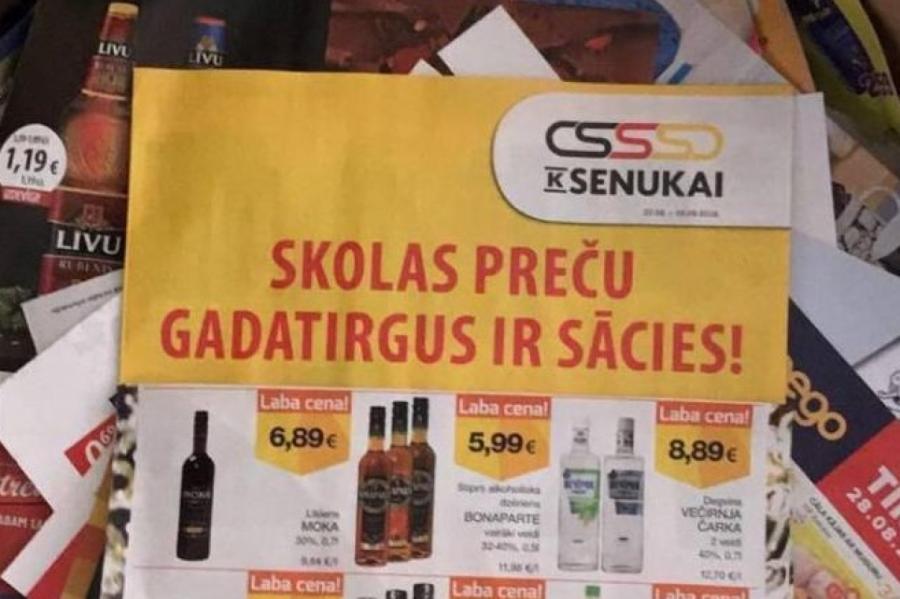 Надпись над бутылками: KSenukai— ярмарка школьных товаров началась!