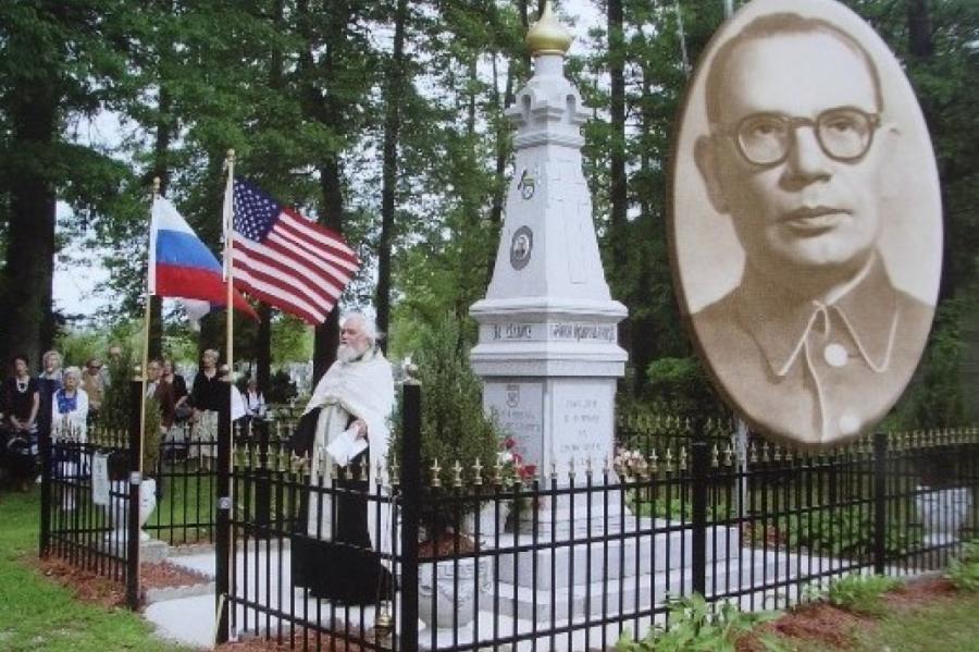 Российский триколор намогиле фашистского генерала Власова, США Нью-Йорк