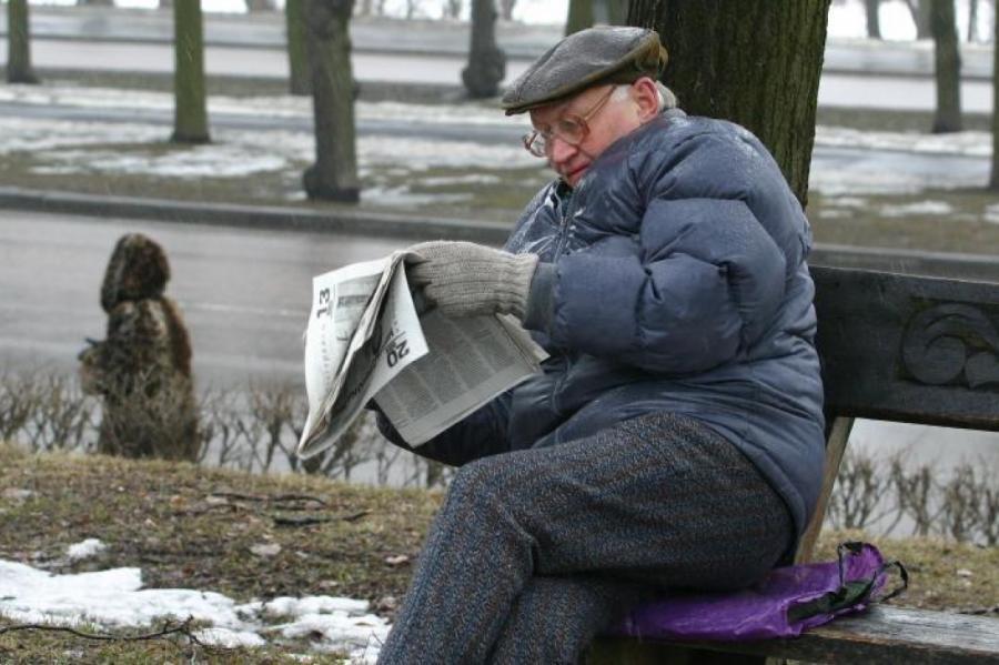 Фото: GLOBAL LOOK press/Vasilii Smirnov