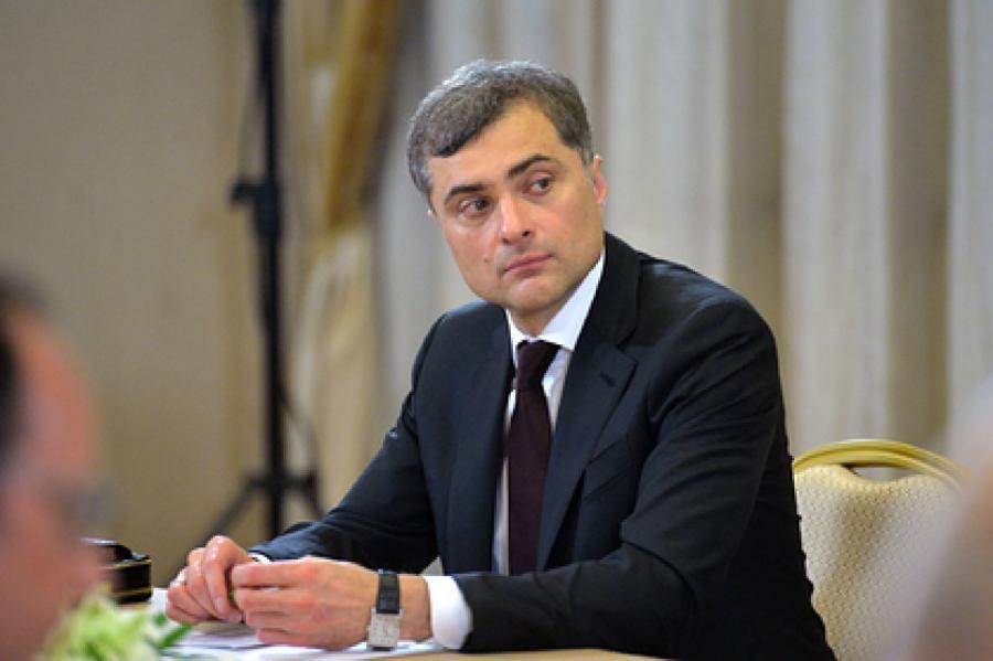 Владислав Сурков Фото: Алексей Дружинин / РИА Новости