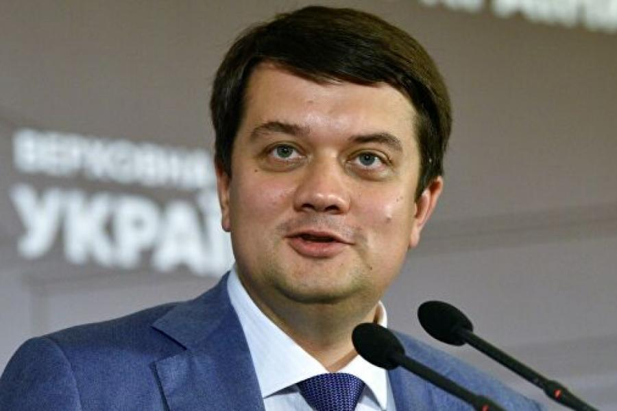 Дмитрий Разумков, фото риа новости
