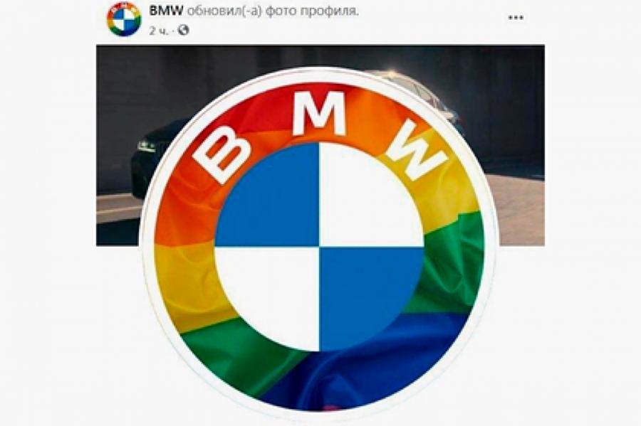 Скриншот: Telegram-канал «Московские нововсти»