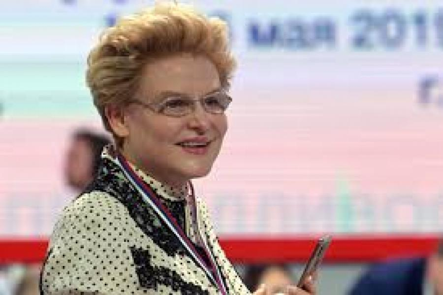 Елена Малышева Фото: РИА Новости