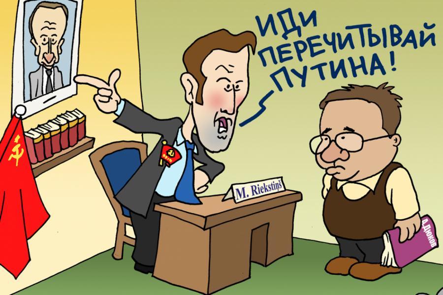 Рисунок Вадима Солнцева.