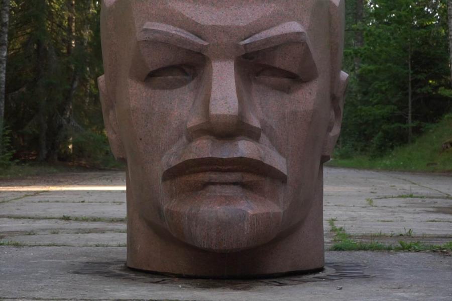 Ленин из Алуксне.