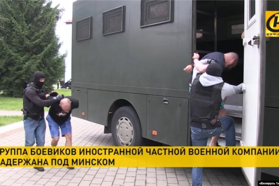 Кадры белорусских государственных СМИ.