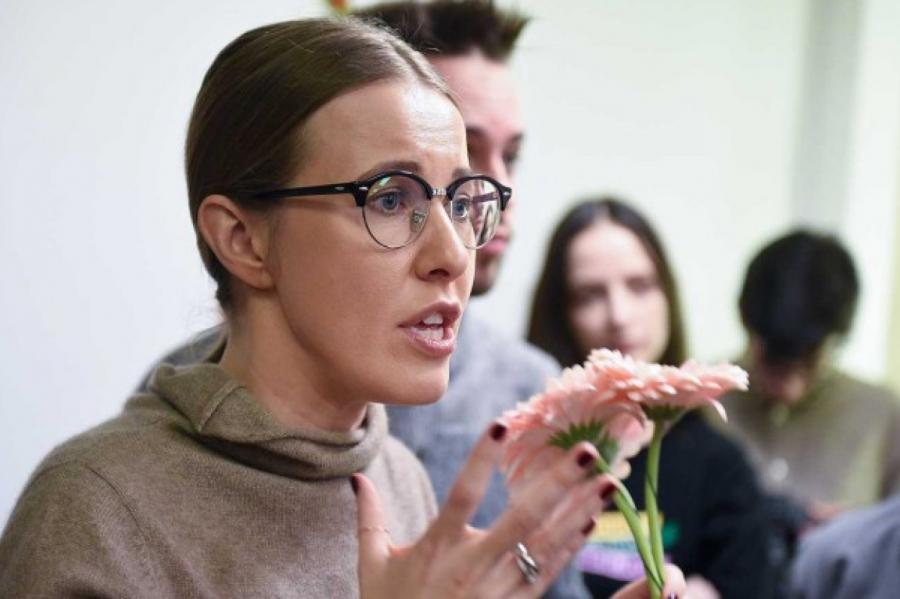 Ксения Собчак. Фото: Anton Belitsky/Global Look Press/www.globallookpress.com