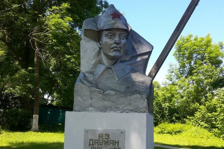 Памятник Дауманису в Белоруссии.