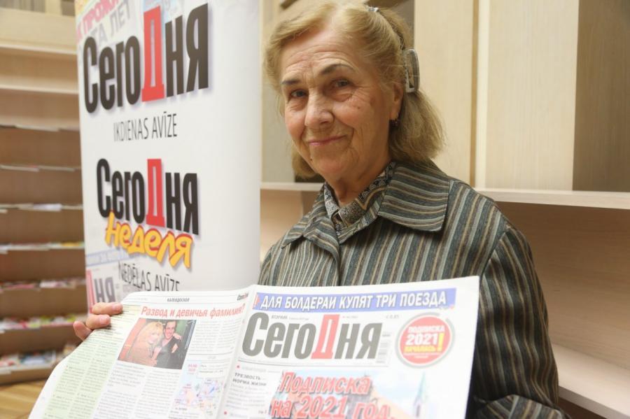 Белорусский стоимость газета подписки час сварщика час услуг стоимость в