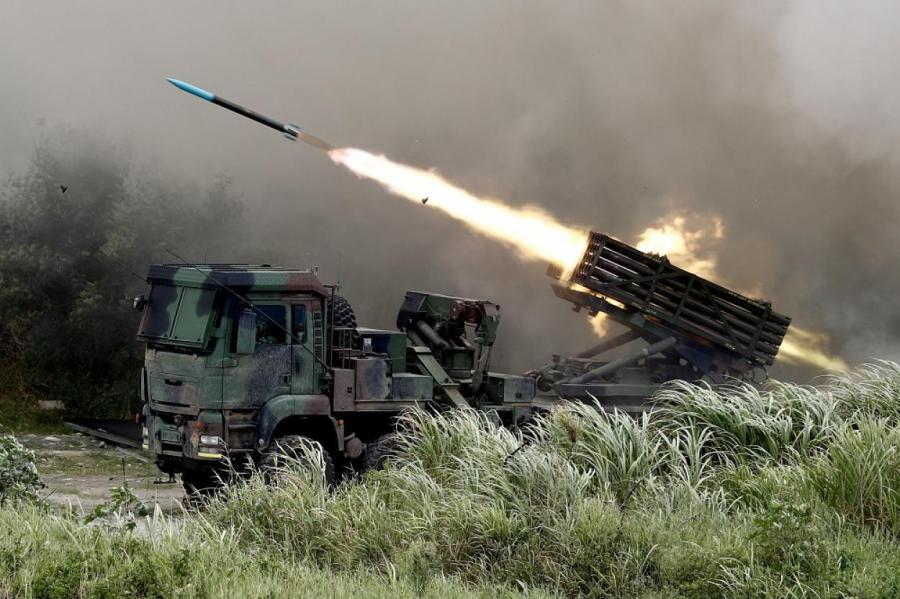 Multiple Launch Rocket System (MLRS).