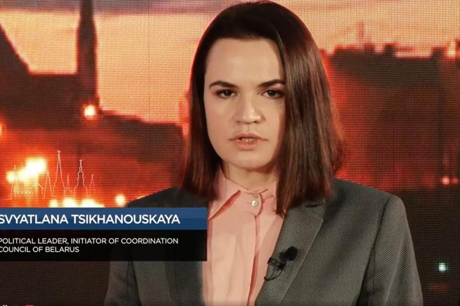 С. Тихановская на Рижской конференции.