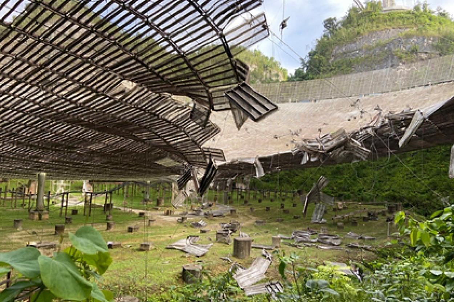 Фото: Arecibo Observatory