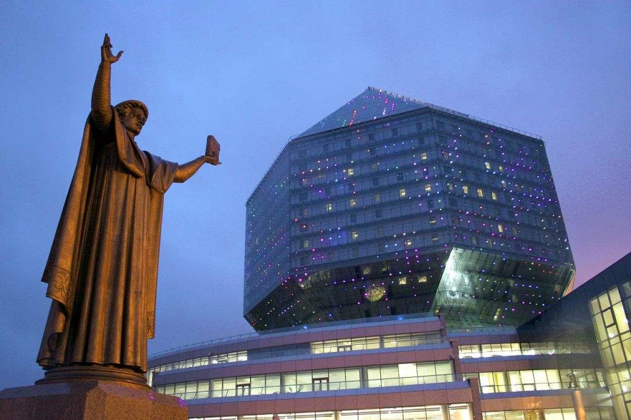 Памятник в Минске белорусскому просветителю Франциску Скорине.
