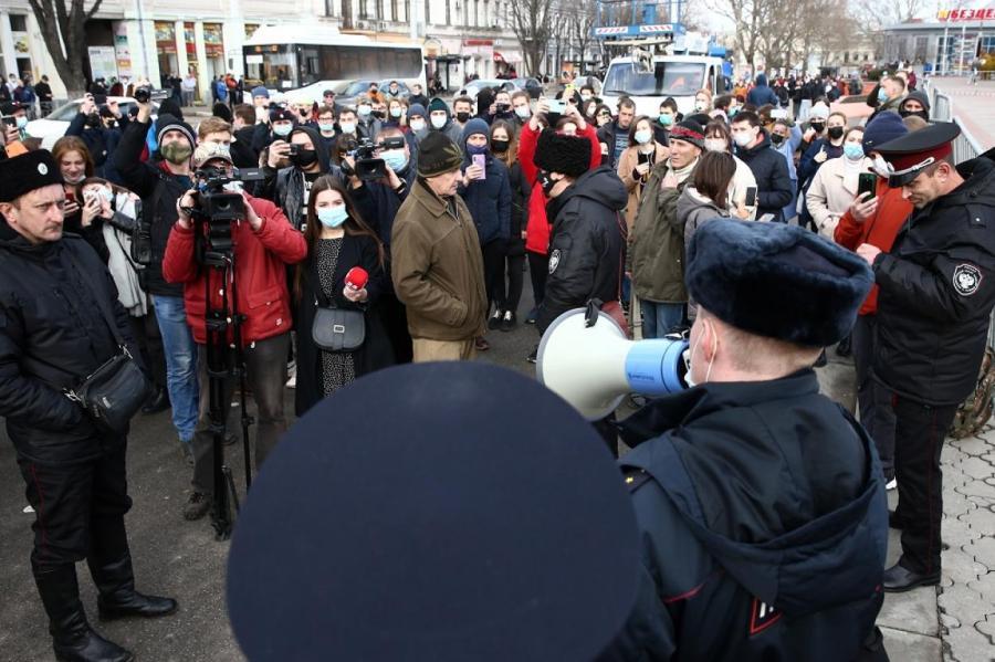 Митинг 23 января в Симферополе в поддержку Навального.