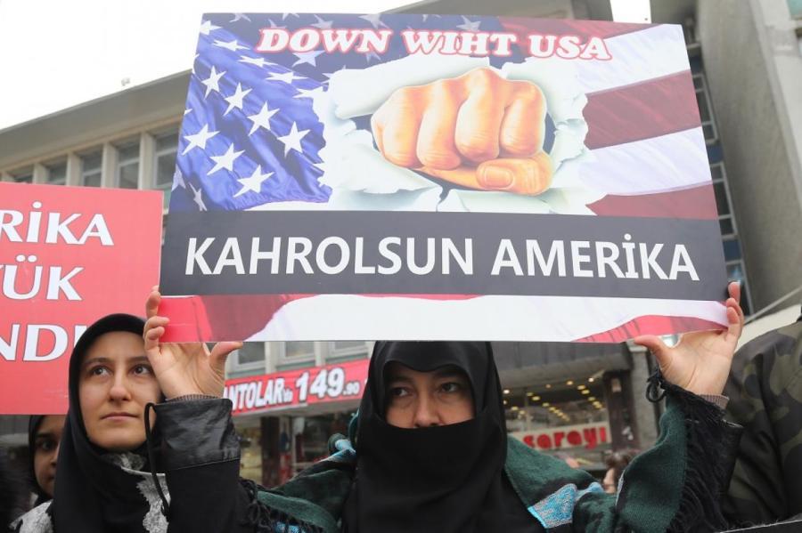 Антиамериканский митинг в Анкаре.