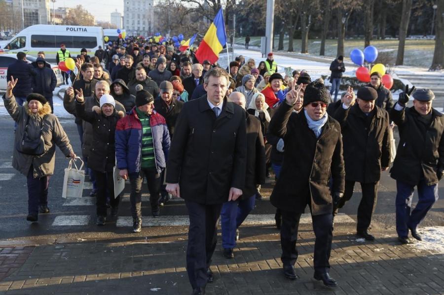 Так в Кишиневе отмечают Национальный день Румынии.