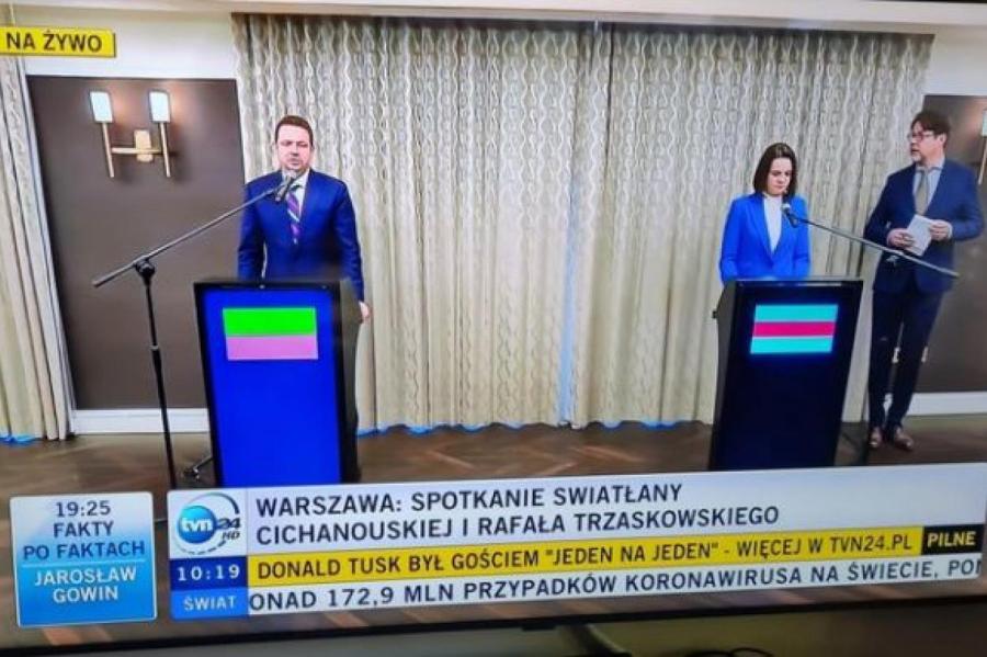 Странные флаги в Варшаве. Иллюстрация:twitter.com/WojciechMucha