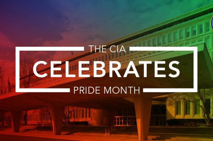 ЦРУ празднует месяц Прайда, с официального сайта ЦРУ, скриншот