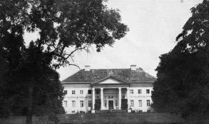 Так выглядел дворец в начале XX века.