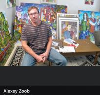 Алексей Зуб