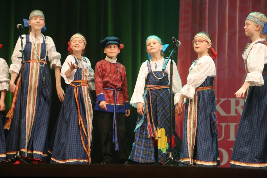 Дни русской культуры концерт