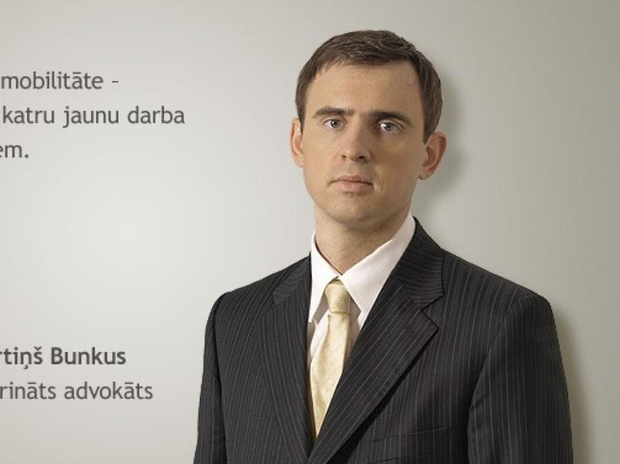 Мартыньш Бункурс.