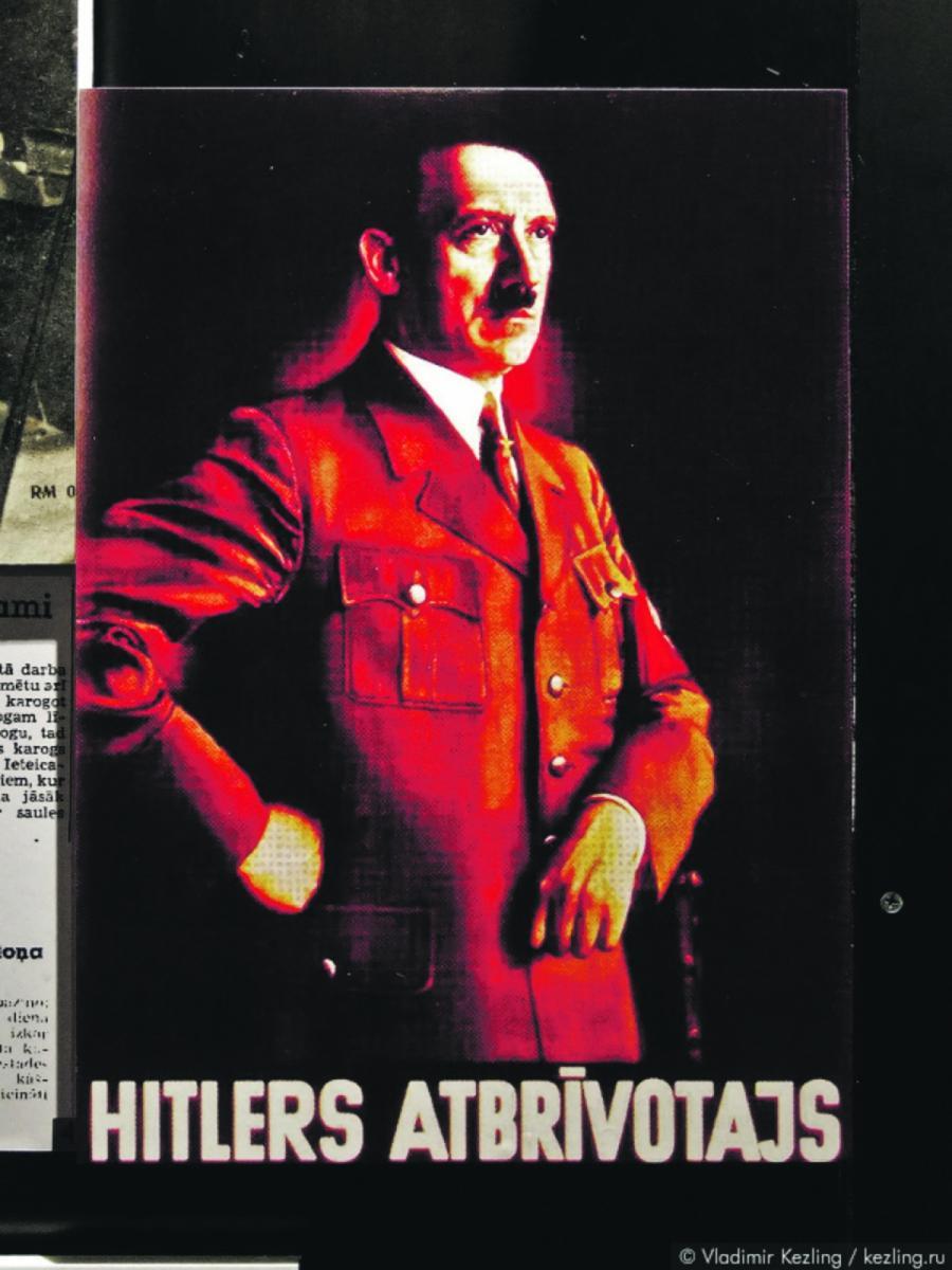 Надпись налатышском языке: «Гитлер— освободитель»