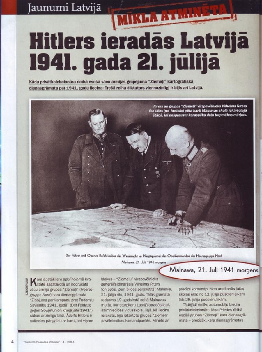 Страница изжурнала Ilustrētā vēsture: Адольф Гитлер вштабе генерал-фельдмаршала Вильгельма фон Лееба, июль 1941г., Малнава— Латгалия