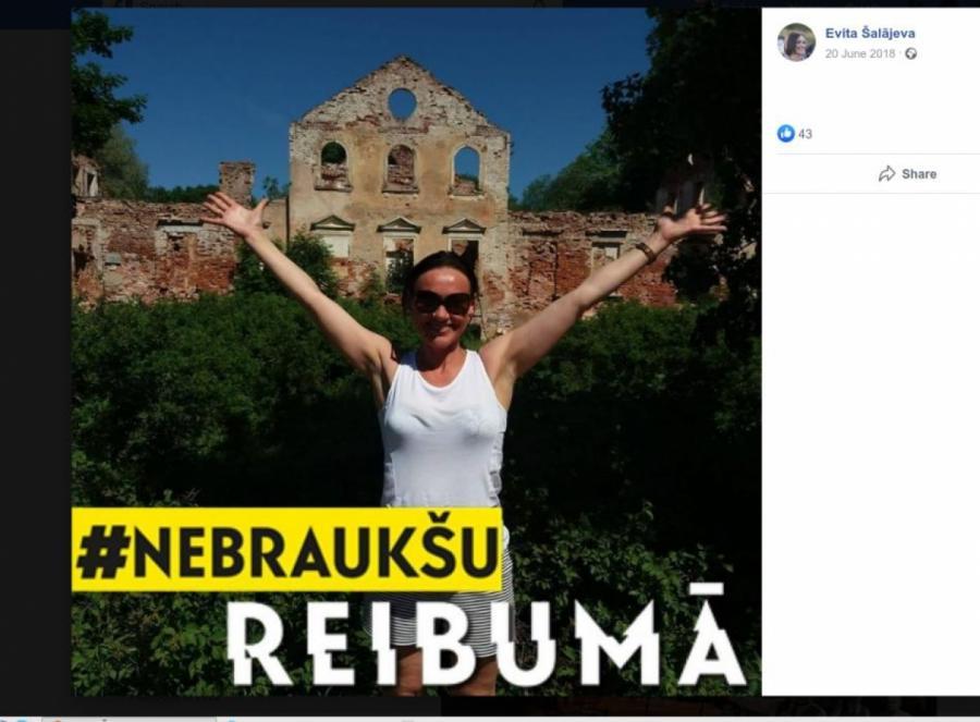 Шалаева участвовала в кампании против пьянства за рулем