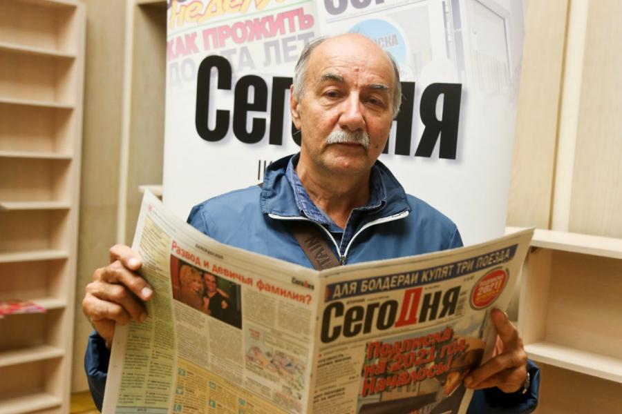 Белорусский стоимость газета подписки час часы воронеж работы ломбард век золотой