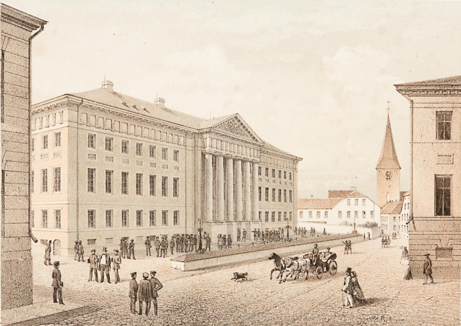 Дерптский университет. Гравюра середины XIX века.
