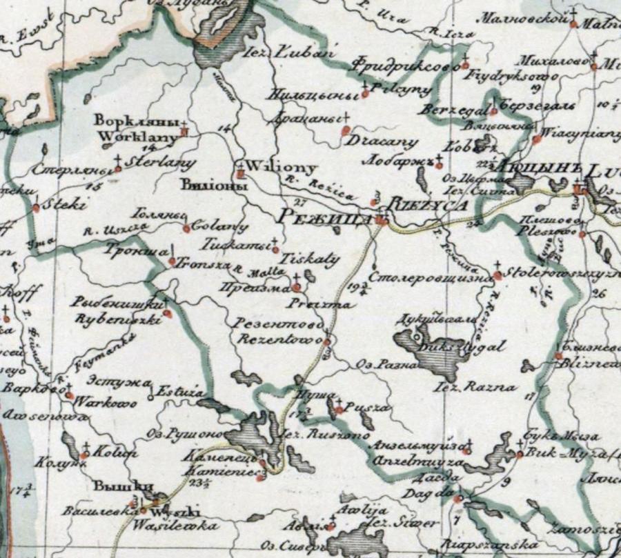 На карте 1820 года Воркланы — местечко Режицкого уезда Витебской губернии.