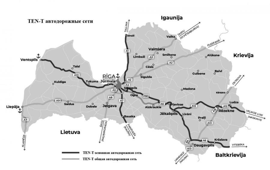 Карта - mk.gov.lv