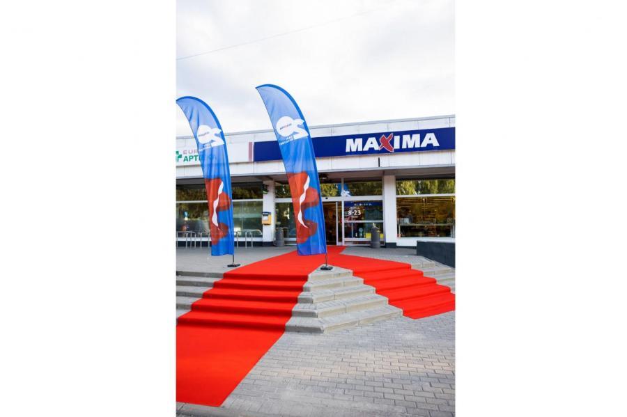 Так сегодня выглядит самый первый магазин Maxima Latvija, который открылся в июле 2001 года в Риге на Юрмалас гатве, 85.